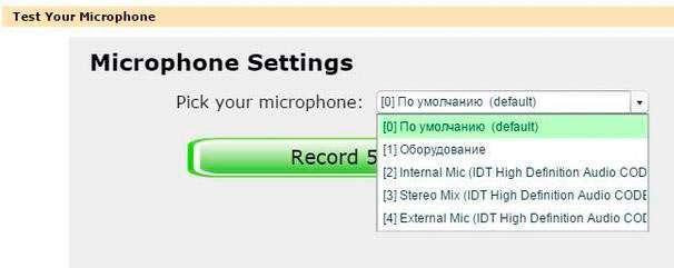 Як знайти пісню онлайн по звуку – кращі сервіси