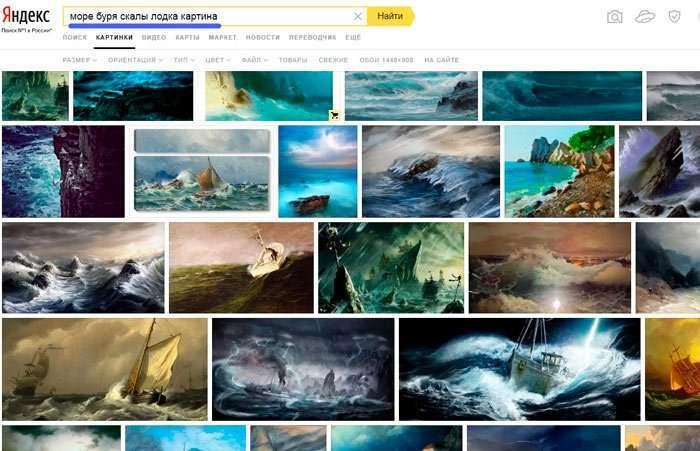 Пошук по фото з телефону в Яндексі – важливі особливості