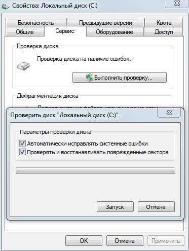 Помилка при запуску програми 0xc0000142 iTunes – як виправити