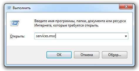 iTunes не встановлюється на Windows 7 – помилка Windows Installer