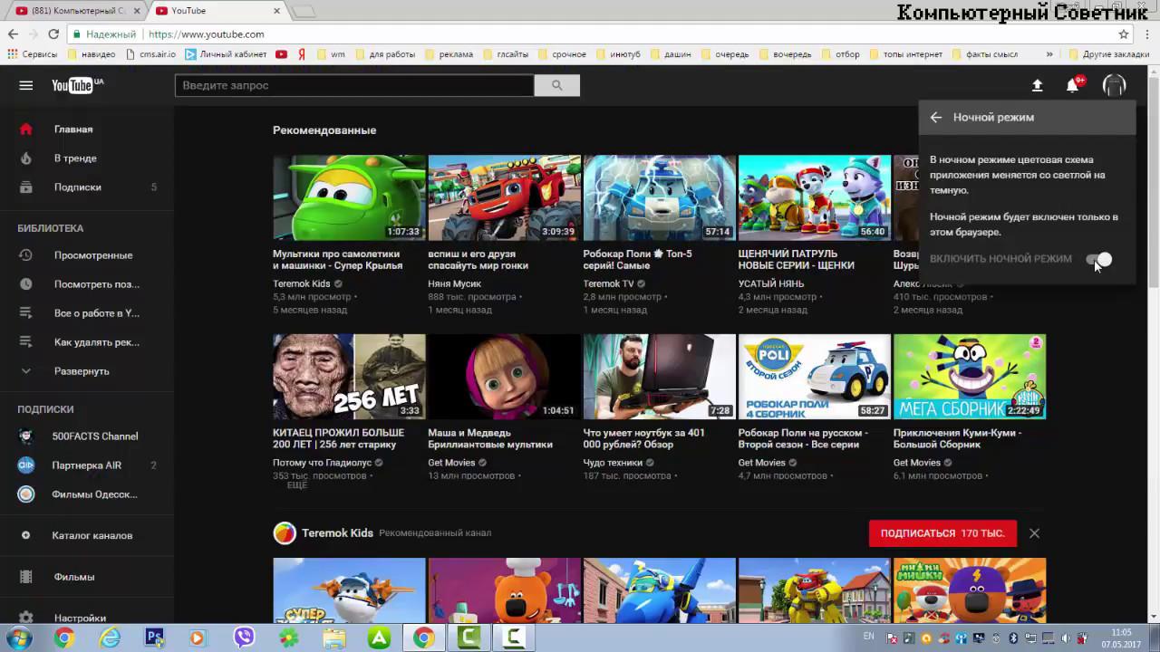 10 полезных функций YouTube, о которых вы могли и не догадываться