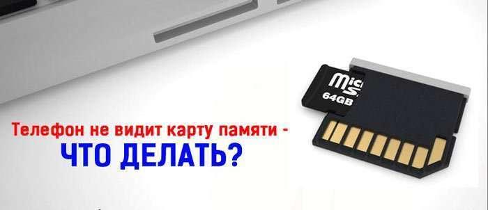 Власники смартфонів з операційною системою Android цікавляться e6b98154729fc