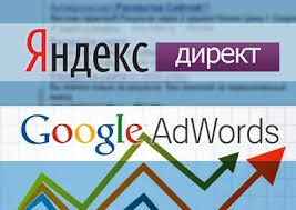 Что такое контекстная реклама Яндекс Директ и кому не стоит ее ...