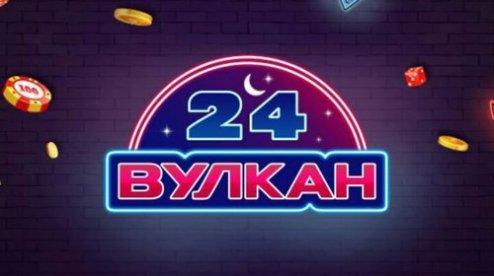 бонусы в казино 24vulkan