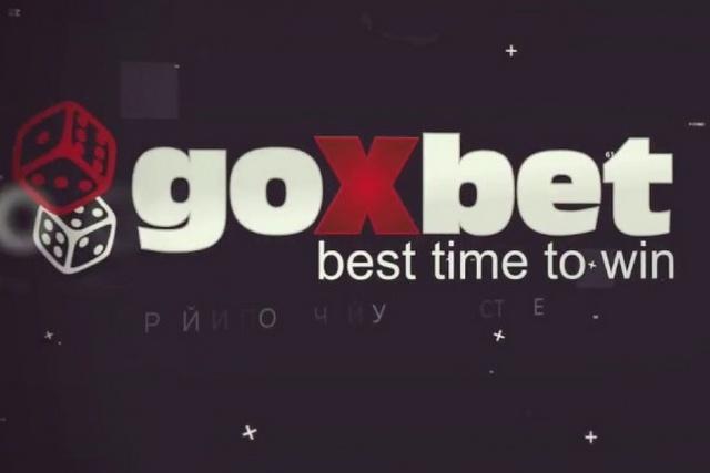 Бонуси в онлайн казино Goxbet за реєстрацію і перший депозит